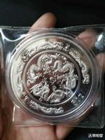 sculpture chinoise antique en bambou achat en gros de-Détails environ 99,99% Chinois Shanghai Mint Ag 999 5oz zodiac Silver Coin ~~ dragon