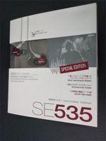 microphones d'écoute achat en gros de-Nouveau Haute Qualité SE 535 HIFI Fièvre Surveillance Oreille Écouteurs Avec Microphone SE535 Édition Spéciale Oreille À L'écoute Avec Emballage de Vente Au Détail