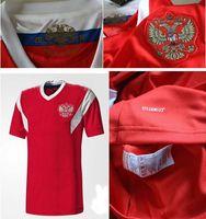 jérsei russo xxl venda por atacado-Nova 2018 Copa do mundo Rússia Camisas de Futebol 1819 red home ARSHAVIN KERZHAKOV PAVLYUCHEN DZAGOEV KOMBAROV 22 DZYUBA IONOV Camisa de Futebol Russa