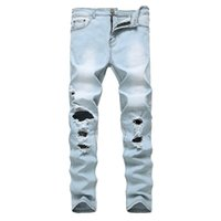 jeans de moda urbana al por mayor-2018 New Men Ripped Hole Stretch Skinny Jeans Urban Classic Fashion Destroyed Distressed Holes Hombres Jeans