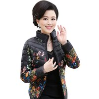 Wholesale womens flowered jackets for sale - Group buy 2018 New Winter Jacket Slim Down Cotton Parkas Womens Flower Coats Plus Size Zippers Outerwear Woman printing Clothing