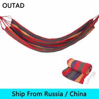 ingrosso china gardening-(Nave dalla russia / cina) 280 * 80cm esterno portatile letto di tela tessuto di nylon corda altalena campeggio campeggio amaca con borsa