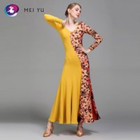 Stage & Dance Wear Mei Yu S9024 Modern Dance Costume Women Ladies Dancewear Waltzing Tango Dancing Dress Ballroom Costume Evening Party Dress