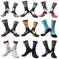 Wholesale High End Socks - Black Erwin high-end basketball socks KD high tube Mens adult nations towel slip elite deodorant socks
