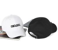 Wholesale russian hats men - High Quality Brand Russian Letter Snapback Cap Cotton Baseball Cap For Men Women Hip Hop Dad Hat Bone Garros