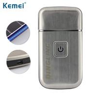Wholesale Usb Shaver - KEMEI Mini Portable Men's Electric USB Rechargeable Electric Shavers rasoio elettrico Cordless Beard Trimmer for Travel BT-020