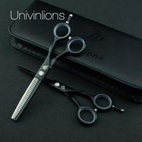 лучшие ножницы для стрижки волос оптовых-5.5