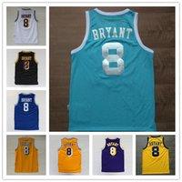Wholesale basketball mike - Men Basketball Jerseys Kobe Bryant Jersey City Version 8 24 Bryant Black Mamba Jerseys Swingman 100% Stitched Jerseys College Mixed Order
