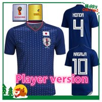 Wholesale Honda Jerseys - Player version 2018 Japan KAGAWA HONDA Soccer jersey OKAZAKI HASEBE NAGATOMO 17 18 Japan home blue Football shirts
