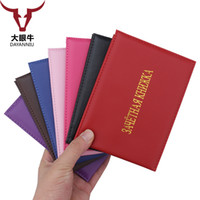 Wholesale College Wallets - Russian Students grade book cover Russian college student ID card bags university student study result cover (custom available)