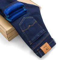 910d70725ba Odinokov Brand Mens Winter Warm Flannel Lined Stretch Denim Jeans Slim Fit  Trousers Pants 33 34 35 36 38 40 42