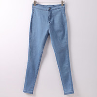jeans jeggings mujer s al por mayor-Jeans ajustados Mujer Pantalon Pantalones de mezclilla femeninos Strech Jeans ajustados de color para mujer con Jeggings de cintura alta Jean Mujer