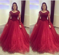 Wholesale maternity evening dresses for sale - Burgundy Lace And Tulle Quinceanera Dresses Scoop Neck Tulle Long Sleeves Ball Gown Prom Party Wear Sweet Dresses Evening Gowns