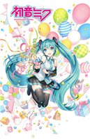 Wholesale Sheet Anime - 150x200cm Anime Hatsune Miku Bed Sheet Blanket Duvet Cover Bedding Bag Bedspread Quilt Cover Bedding Supplies