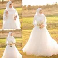 vestido de novia musulmán satinado al por mayor-Últimos lujosos vestidos de boda árabe musulmán saudí de encaje de manga larga de tul satén vestidos de boda nupciales Vestido De Novia vestidos de novia