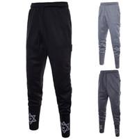 Wholesale harem pants for men pattern - Hip Hop Kanye Men Sports Casual Pants Stars Printed Bundle Pants Fashion Harem Pants For Spring Summer