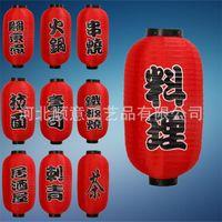 ingrosso grandi lanterne-Inverno Zucca Grande Lanterna Rossa Nylon Artefatto Impermeabile all'aperto Cucina Sushi Barbecue Pentola calda Lanterne di carta giapponese 5sy bb