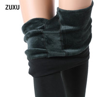 вязаные зимние колготки оптовых-New Autumn and Winter Fashion Women's Plus Cashmere Tights High Quality Knitted Velvet Tights Elastic Slim Warm Thick