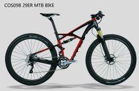 çınarlar çin sevk edildi toptan satış-COS098 popüler ucuz çin tedarikçisi karbon fiber süspansiyon MTB dağ bisikleti bisiklet aksesuar parçaları çerçeve 29er ücretsiz kargo