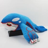 Wholesale Large size Kyogre Plush Toy Stuffed Doll For Baby kids Gifts inch cm