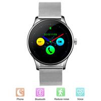 seguimiento de teléfono al por mayor-Original K88H Smart Watch Reloj de pulsera Bluetooth Monitor de ritmo cardíaco Podómetro Marcación de teléfono inteligente para Android IOS
