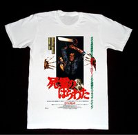 f795462c Wholesale imported shirts for sale - Evil Dead Import Tshirt A79 Shirt Cult  Horror Movie Bruce