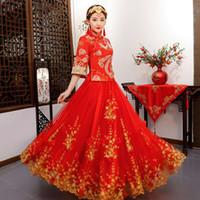 fantasia de fobia vermelha venda por atacado-Antigo casamento traje a noiva vestido de noiva vestido de noiva tradicional chinesa cheongsam bordado phoenix vermelho Qipao