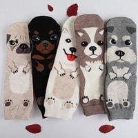 южнокорейские носки оптовых-Новый дизайн женщины прекрасные собаки носки милый мультфильм Сокс южнокорейский стиль мода хлопок печати трубки носки этаж meias