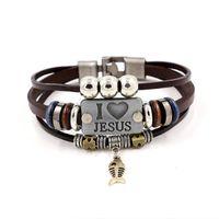 Wholesale christian leather bracelets for men for sale - Group buy I LOVE JESUS Charm Bracelets Vintage Fish Pendant Christian Multilayer leather bracelets for men women bangle KKA1905