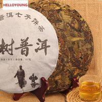 yunnan handmade Canada - C-PE004 China yunnan puer tea 357g cake pu er raw spring tea handmade fermented tea pu'er old trees puerh Lincang gold leaf