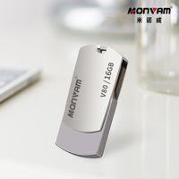 ingrosso unità flash logo-Laser Engraving Your Business Logo Capacità reale USB Memory Stick Metallo Pendrive USB Flash Drive Rotante USB Memory Stick per Monvam V80