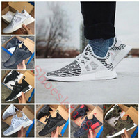 Wholesale Dark Pack - 2017 NMD XR1 Running Shoes Mastermind Japan Skull Fall Olive green Camo Glitch Black White Blue zebra Pack men women sports shoes 36-45