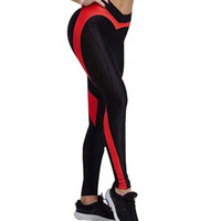 9de01c26c3b69 Heart Shape Push Up Leggings Women Patchwork Print Sport Yoga Pants Leggins  High Elasticity Fitness Gmy Clothing Workout