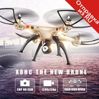 Wholesale big helicopter toy camera resale online - Syma X8HC Drone X8C Upgrade with MP HD Camera G CH Axis RC Helicopter Fixed High Quadcopter RTF Quadrocopter