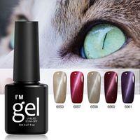 Wholesale magnetic soak off gel polish - Magnetic Cat Eye Gel Nail Polish Soak Off Long-lasting Professional Lucky Cat Eyes Uv Top Coat Color Gel