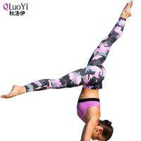 Wholesale camouflage leggins - QLuoYi Female Camouflage Sport Leggings High Waist Leggins Sweat-absorbent Breathable Sport Fitness Push Up Yoga Pants Women