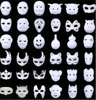 Wholesale Plain Paper Masquerade Masks - New White Unpainted Face Plain Blank Version Paper Pulp Mask DIY Mask Masquerade Masque Mask 1000pcs IB382