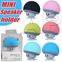 becherhalterlautsprecher großhandel-Produktname: Mini-Pilz-Sprecher-Handy-Halter Subwoofers Bluetooth-Sprecher für Samsung S8 Plus Silikon-Saugnapf-Tablette