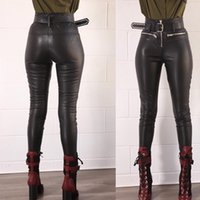 Wholesale leather pants style women - 2018 new high-waisted PU leather pants, hot style zipper PU leather bottom pants leather pants female buttock repair.