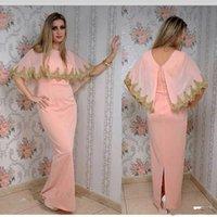 ingrosso abiti da sera rosa oro-Abiti da sera a tubino rosa del Medio Oriente Dubai Appliques dorati con abiti da ballo arabi 2018 in chiffon di Cape Split Abiti da festa