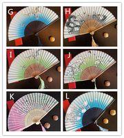 chinesische fans großhandel-Vintage Chinese Spun Silk Blumen Druck Hand Fan Falten hohlen geschnitzt Hand Fan Event Party Supplies