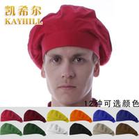 Wholesale Hat Cooks - New Solid 12 colors cook cap resturant chef beret hat