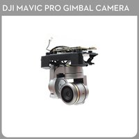 Wholesale pro repair - Used DJI Mavic Pro Drone can replace the accessory cloud camera Gimbal camera stable platform repair parts uav lens By Original disassembly