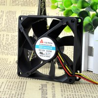 Wholesale 12v 0.23a fan resale online - For original Yuanshan Y S TECH KM128025HB V A two line chassis inverter fan