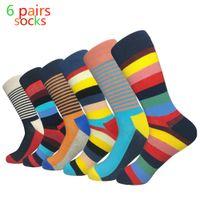 мужские полосатые носки оптовых-2017 высокое качество мужские носки повседневная новый стандарт удлиненная версия носки мода полосы мужской весело одежда хлопок