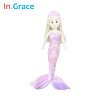 Wholesale Big Baby Bottles - super beautiful big mermaid dolls for kids girls birthday gift big stuffed mermaid doll 7 colors limited collection doll 100CM