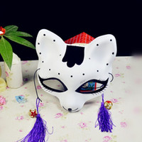 anime halb gesichtsmaske großhandel-Exquisite Halbe Gesichtsmaske Mit Quasten Kleine Glocke Kunststoff Masken Japanischen Anime Cat Fox Form Festival Party Supplies Kreative 4 8yd B