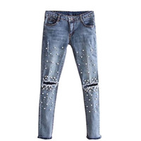 новые джинсы для девочек оптовых-2017 New Fashion Women Girls Hole Bead Jeans Destroyed Ripped Pearled Slim Denim Boyfriend Jeans Trousers