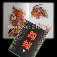 "Wholesale Tattooing Books Free - JINXIU 2 Tattoo Flash China A4 Book Sketch 11"" kirin Dragon Flower Fish Beast Free Shipping"