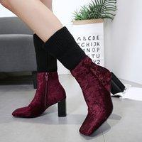 rotwein stricken groihandel-2018 Winter Fashion Wine Red Woll Stricken Ankle Boots Squared Toe Breiter Absatz 7 cm Größe 34 bis 40